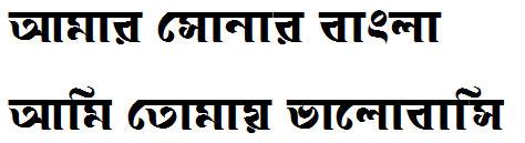 Soviet Bangla Font