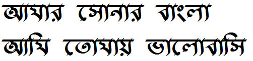 Sundori Bangla Font