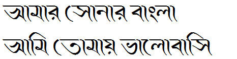 Tomosini Bangla Font