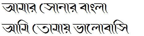 Tomosini Bangla Font