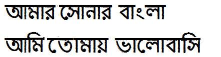 Tuli Bangla Font