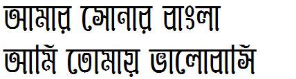 Urbosh Bangla Font